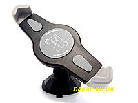 Автомобильная подставка держатель под планшет, телевизор S 019