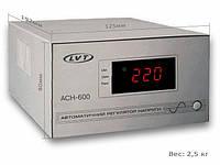 Стабилизатор LVT ACH-600 (ЛВТ АСН-600) для Котла, холодильника, двигателей
