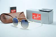 Солнцезащитные очки Rb Round Metal синие линзы, фото 1