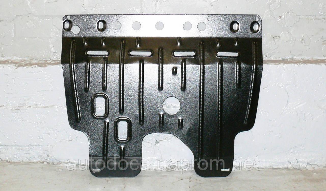 Защита картера двигателя и кпп Fiat Qubo  2008-