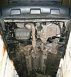 Защита картера двигателя и кпп Fiat Qubo  2008-, фото 2