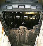 Защита картера двигателя и кпп Fiat Qubo  2008-, фото 3