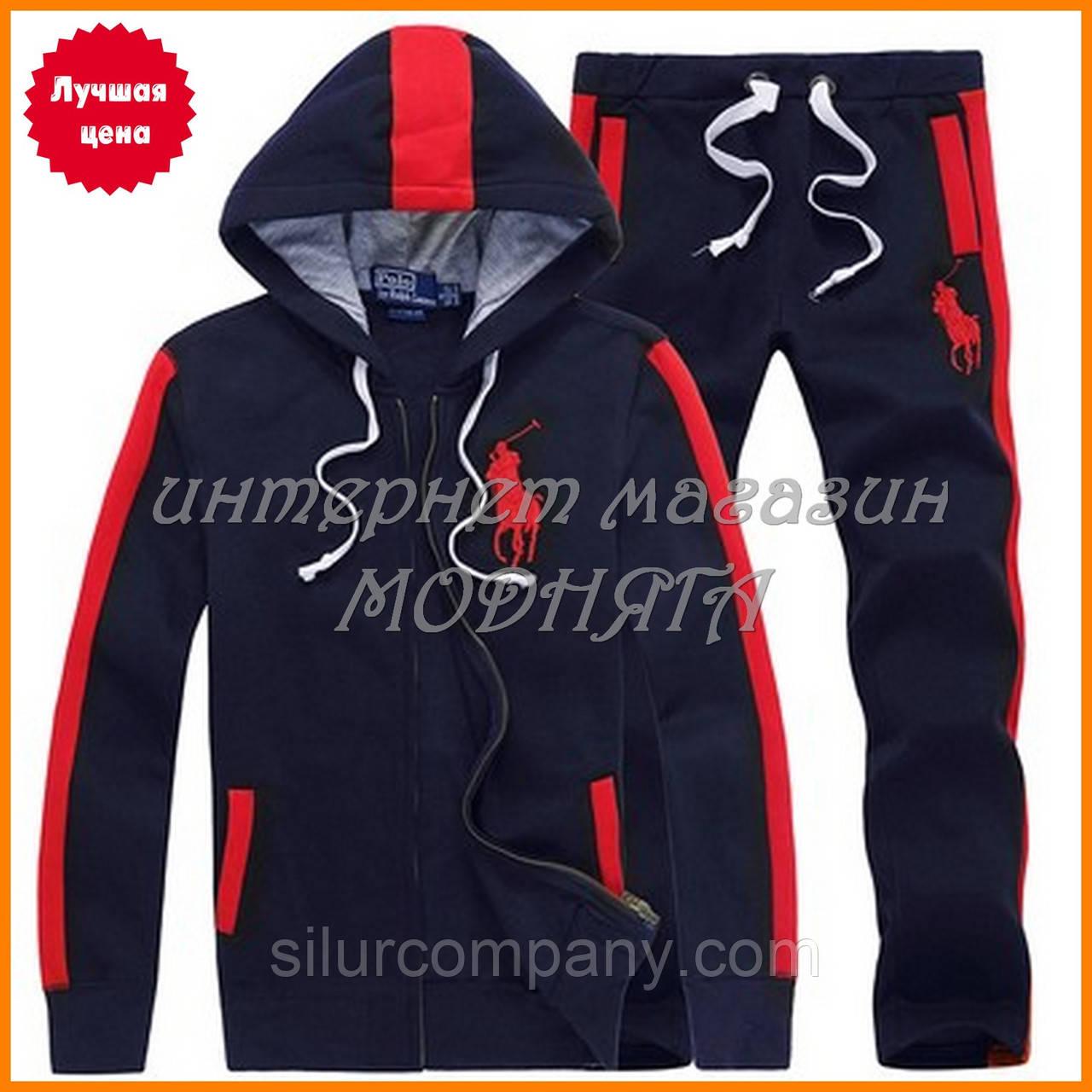 b60a85d0ed03 Детские спортивные костюмы брендовые - Интернет магазин