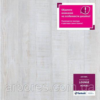 Модульная виниловая плитка Tarkett Art Vinyl Lounge Nordic 230345024