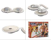 Масажер міостимулятор для тіла Gym Form Duo, фото 2