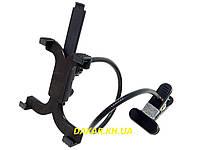 Автомобильная подставка держатель под планшет, телевизор S 004-1A чёрная на гибкой штанге 60см