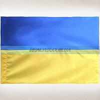 Флаги Украины из габардина