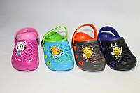 Детская пляжная обувь (24-29)