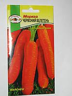 Морковь Красный великан 10 г  PNOS