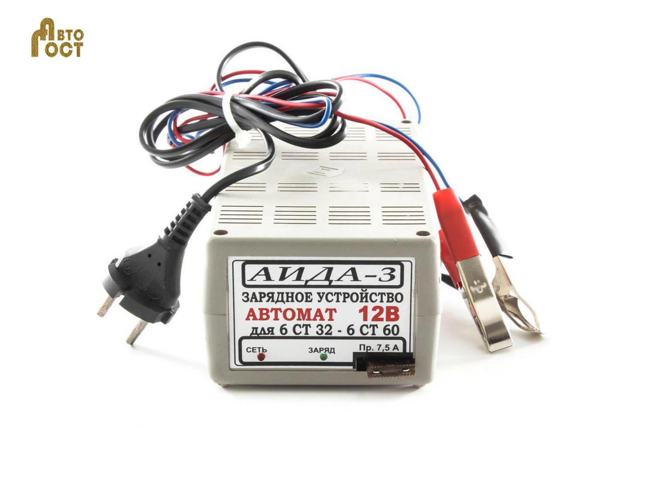 Автоматическое зарядное устройство АИДА-3
