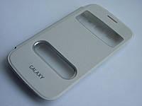 Чехол Flip S View Cover для Samsung Ace 3 S7270 S7272, фото 1