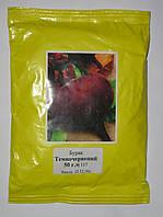Семена  Свекла столовая Круглая темно-красная 50 граммов PNOS OZAROW MAZOWIECKI