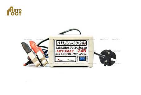 Зарядное устройство АИДА-20/24s, фото 2