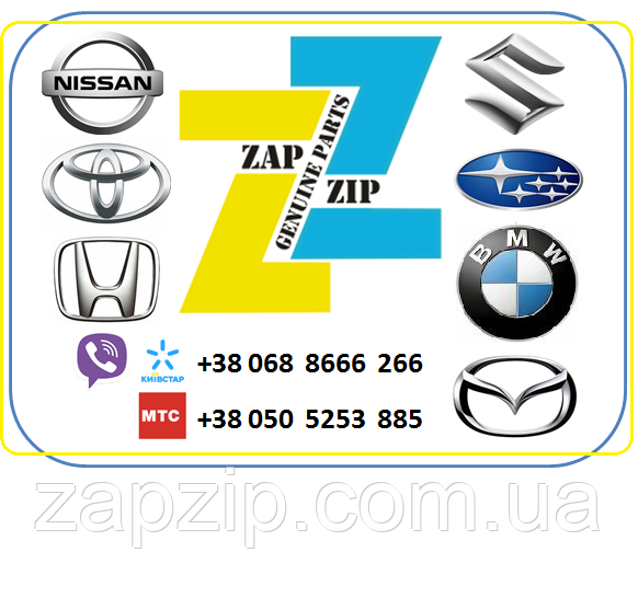 Проставка BMW 31 33 1 091 864