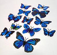 Декоративные бабочки на магните и липучке 12шт синие