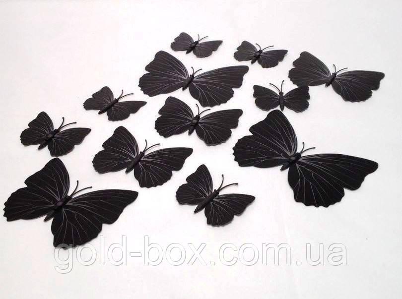 Декоративні метелики на магніті і липучці 12шт чорні