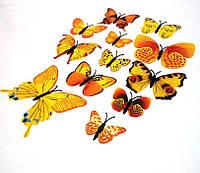 Декоративные бабочки на магните и липучке 12шт желто-оранжевые