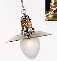 Интерьерный подвесной светильник Lustrarte