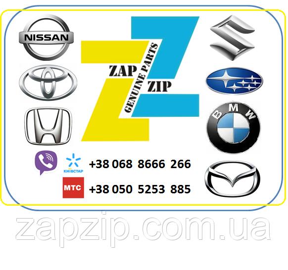 Кольцо уплотнительное Mazda L315-40-581