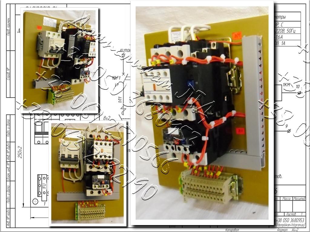 Б5130, БМ5130 блок управления асинхронным нереверсивным двигателем