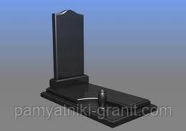 Памятники гранитные (Образец №177)