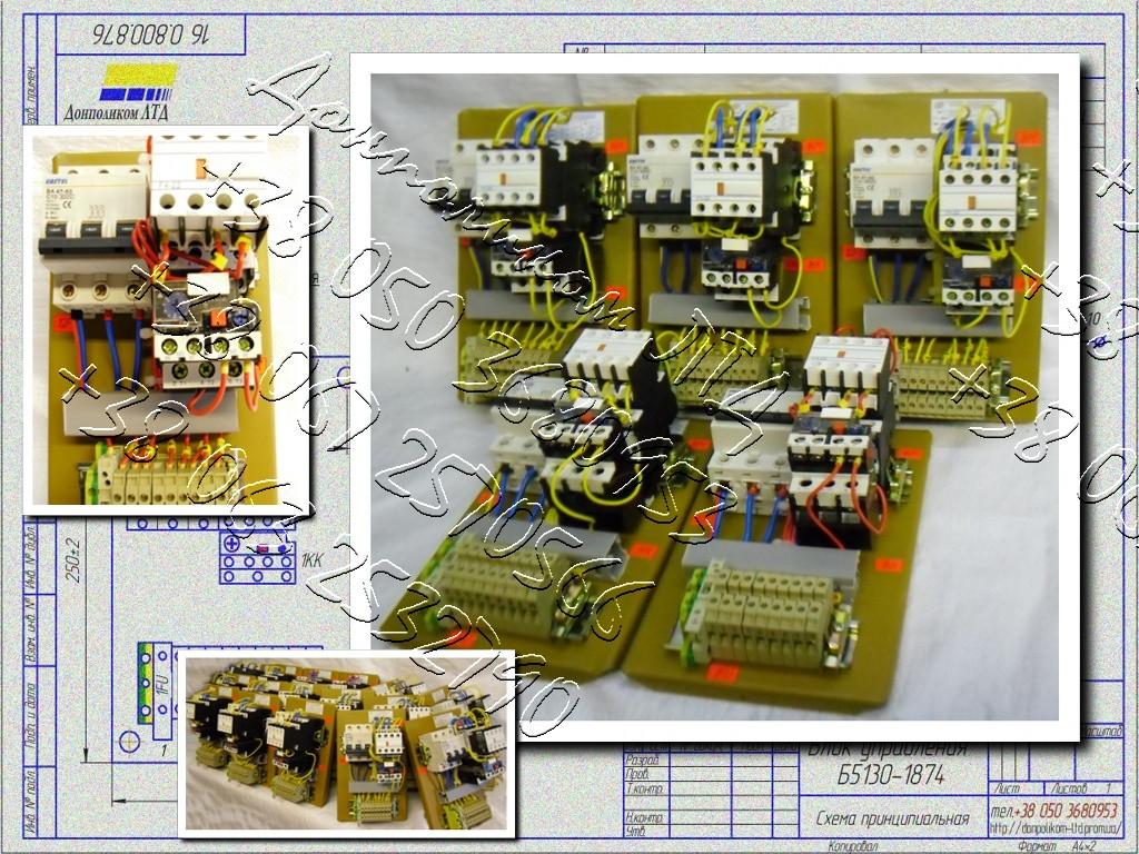 Б5131, БМ5131 блок управления нереверсивным асинхронным двигателем