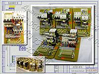 Б5131, БМ5131 блок управления нереверсивным асинхронным двигателем, фото 1