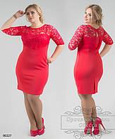 "Платье ""корсет"" 00227 /р1 размеры 54-60"