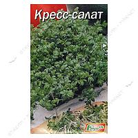 Семена салат евро пакет Кресс-Салат 2гр