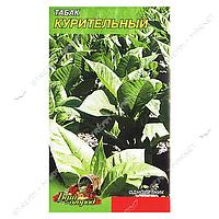 Семена табак евро пакет Курительный 0, 02гр