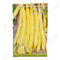 Семена фасоли спаржевой кустовой Лотос 40гр