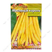 Семена фасоли спаржевой кустовой Масляный король 40гр