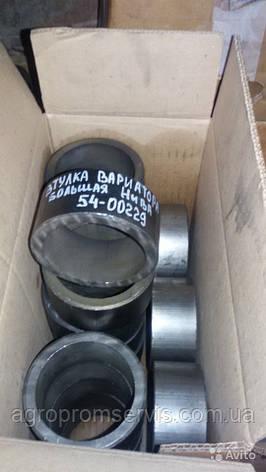 Втулка вариатора барабана (большая) комбайна СК-5 НИВА 54-00229, фото 2