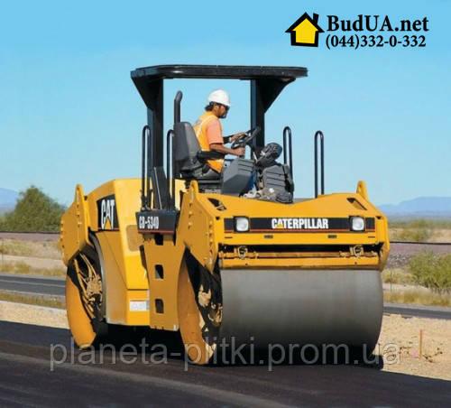 Строительство дорог. (044) 332-0-332