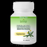 """Таблетки від діабету """"Кульбаба"""" знижує цукор, джерело інуліну, зменшує апетит,"""