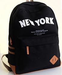 Рюкзаки молодежные New York.