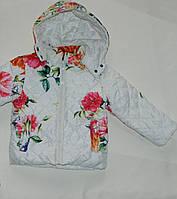 Куртка демисезонная 2-3-4-5-6-7-8-9 лет Стеганная