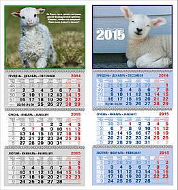 Календарь квартальный БРЕНД с индивидуальной календарной сеткой