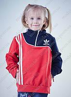 Спортивная детская кофта