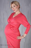 Платье для будущих мам Mirren коралл - размер М