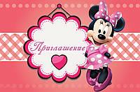 Пригласительные Минни Маус 10 шт. на День рождения в стиле Минни Маус