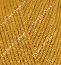 Нитки Alize Cotton Gold 2 горчичный