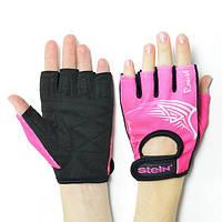 Розовые перчатки Stein Rouse для фитнеса