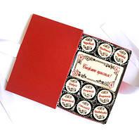 """Оригинальные подарки для женщин. Подарочный набор конфет """"Желаю счастья"""""""