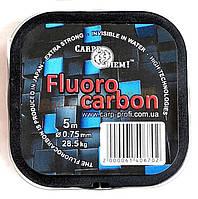 Флюорокарбон Carpe Diem 5 м 0.75 мм 28.5 кг