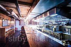 Вентиляция и кондиционирование  ресторанов