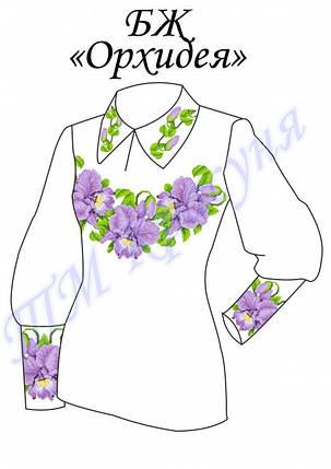 """Заготовка женской сорочки-вышиванки БЖ """"Орхидея"""", фото 2"""