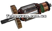 Якорь отбойный молоток Фиолент М1-1200 оригинал