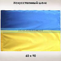 Флаг Украины 60х90, фото 1