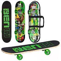 Детский скейтборд Ben 10 BN 0013